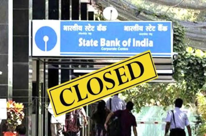 Banks will remain closed in these states for 13 days from today, see Full List here