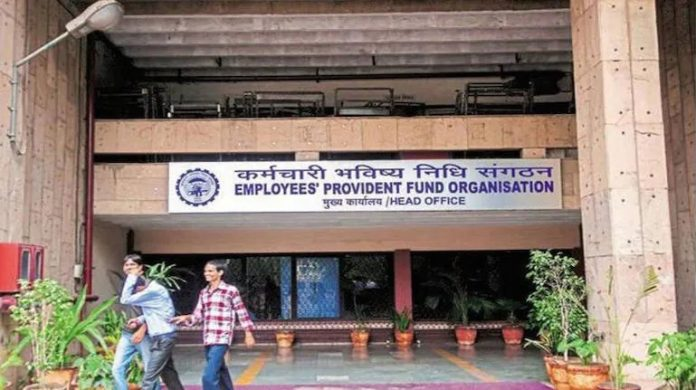 EPFO: What are the new provisions of provident fund contribution