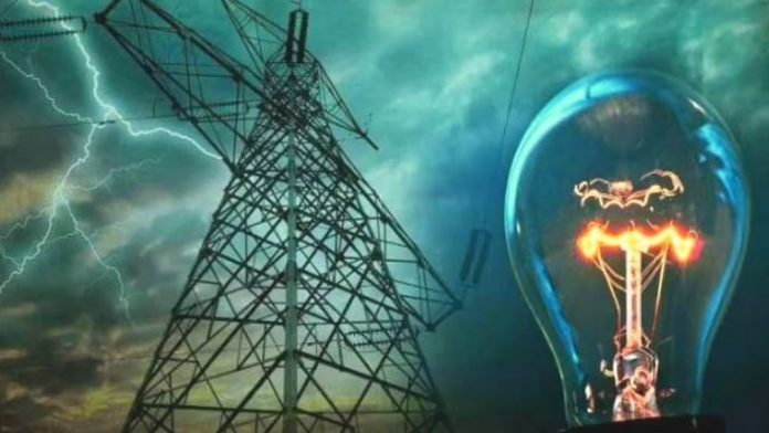 Electricity Bill Payment: Big News! Electricity bills will not be paid by paytm in north haryana