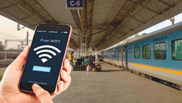 Indian Railways: Big News! IRCTC now action those using free wifi on railway platform see here guidelines