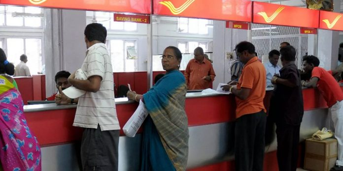 Post Office: Chance to become a millionaire! Just invest Rs 417 in this scheme, know details