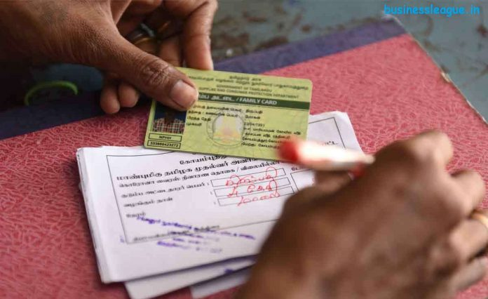 Ration Card: Change mobile phone number in your ration card…here is the complete process