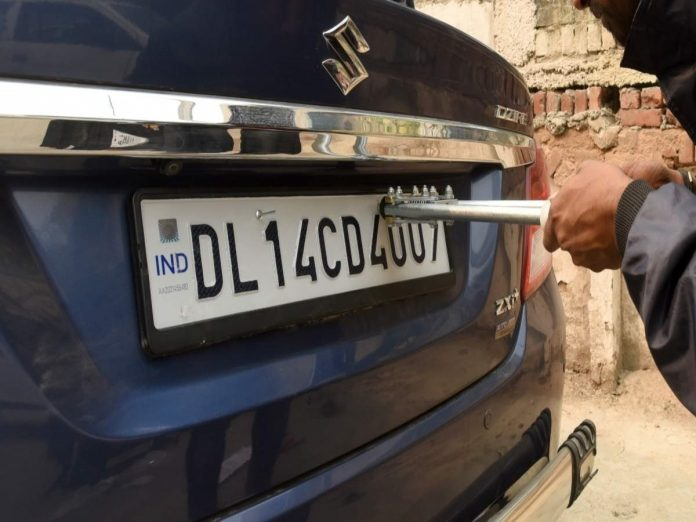 HSRP Issued Alert!: Get high security registration plate on your vehicle before 30th September or face Rs 5500 fine know here detail