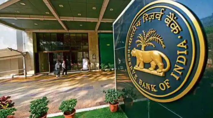 RBI changed fixed deposits rule: Money is not withdrawn on maturity, then you will get less interest