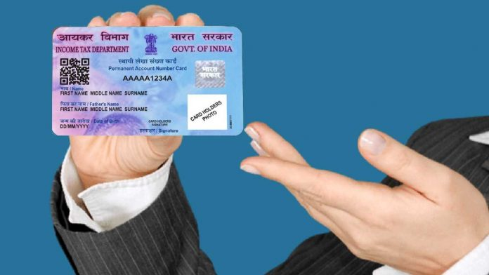 Attention PAN Card Users! 10 thousand fine will be imposed in one stroke, kno here