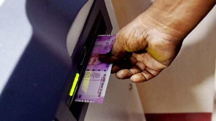 Big news- Rules related to your ATM and credit card will change from January 1, know details