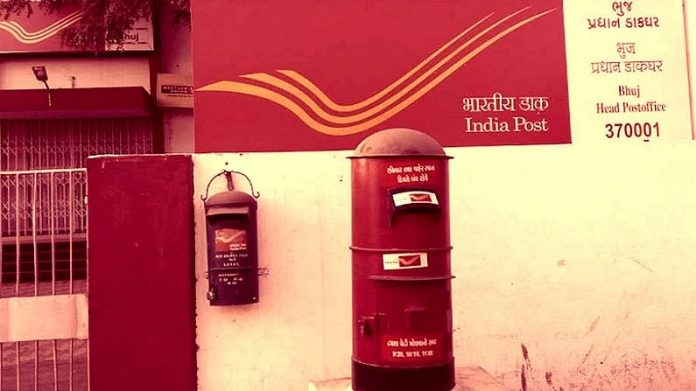 Loan is also available on post office RD account, know the rules and how much interest is charged