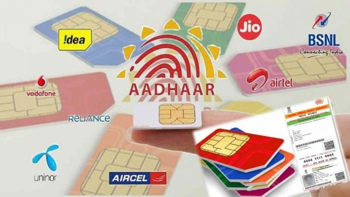 Big News! No need to provide documents for new SIM or connection! Online KYC will be done
