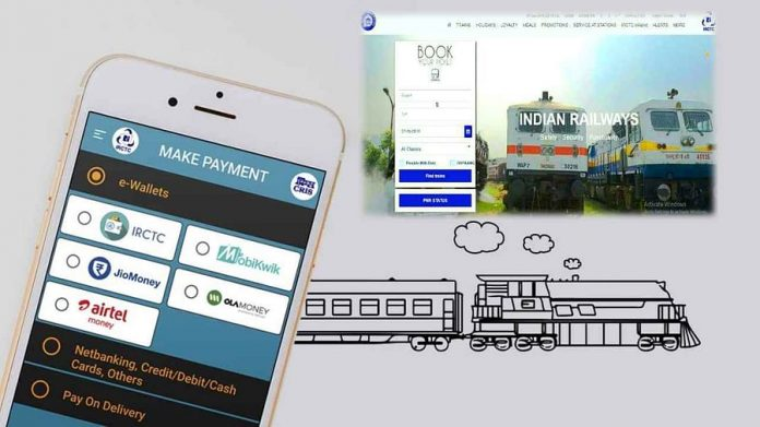 IRCTC iPay: Get quick refund after cancel ticket booking online- indian railways new rules