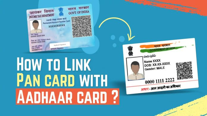 Big News! Deadline to link PAN with Aadhaar extended again, know when is the last date?
