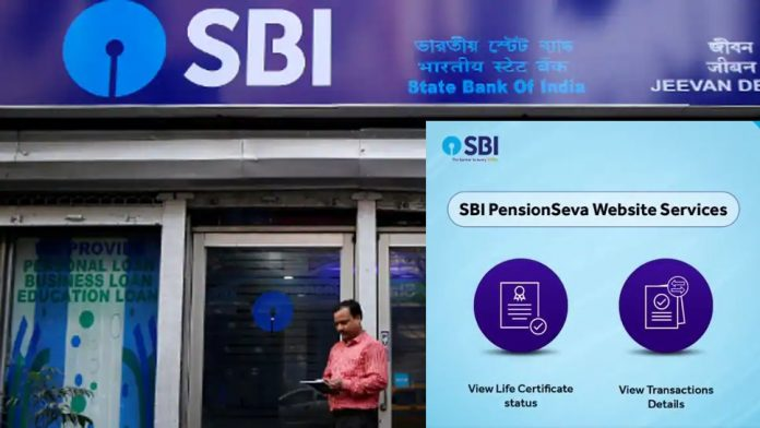 SBI PensionSeva: If you are unhappy with pension services just SMS at this number