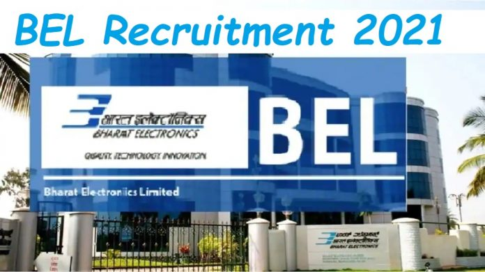 BEL Recruitment 2021: Bumper vacancies at belindia.in for these candidates- Check salary, eligibility here