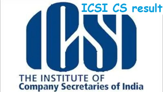 ICSI CS result 2021: ICSI CS result will come today, know how to check