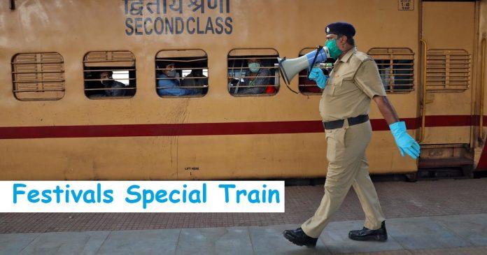 Festivals Special Train