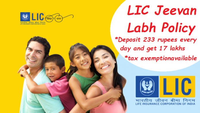 LIC Jeevan Labh Policy: Deposit only 233 rupees every day and get 17 lakhs, tax exemption will also be available, know details