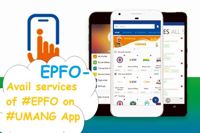 Important News! This app related to EPFO makes a lot of work very easy, you can take advantage sitting at home