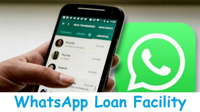 WhatsApp Loan Facility: 10 lakh benefits will be available on WhatsApp in just 5 minutes, know details and apply immediately