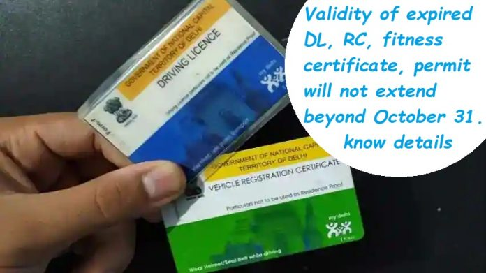 BIG Alert: Validity of expired DL, RC, fitness certificate, permit will not extend beyond October 31. know details