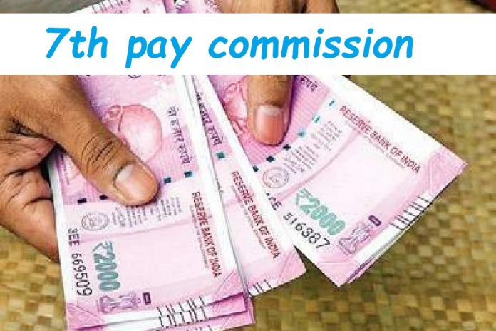 7th Pay Commission: Big news for employees! Bonus will be equal to 30 days salary, government issued order , know details