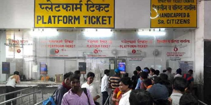 Indian Railways, IRCTC: Good News! Now platform tickets will be available at these stations for only Rs 10, know details