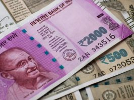 7th Pay Commission: Big News! Government Employees DA will increase this much, know full details about this