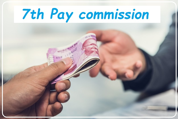 7th Pay Commission: Good news again for central employees! There will be another increase in salary, know details immediately