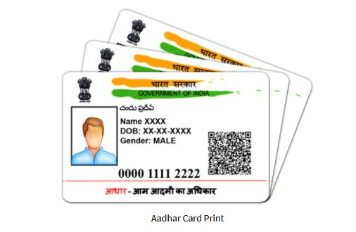 How to get ATM like Aadhar card that fits in your wallet